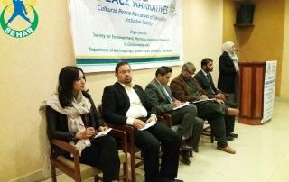 Cultural Peace Narratives of Pakistan for Inclusive Society at Quaid-e- Azam University, Islamabad, Pakistan