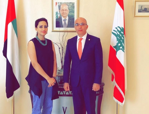 Meeting with the Ambassador of Lebanon- H.E Mr. Fouad Chehab Dandan