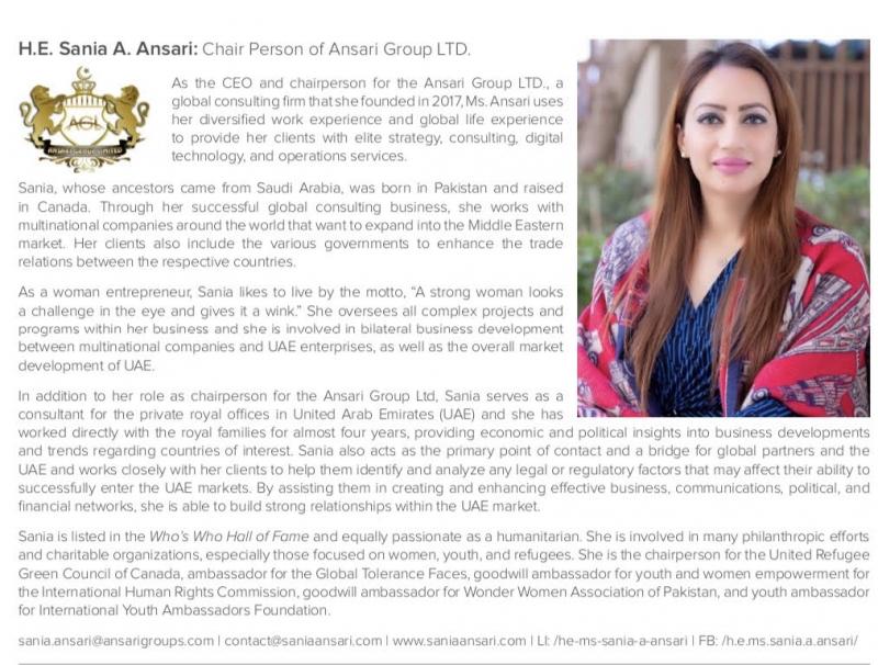 H.E. Sania A. Ansari